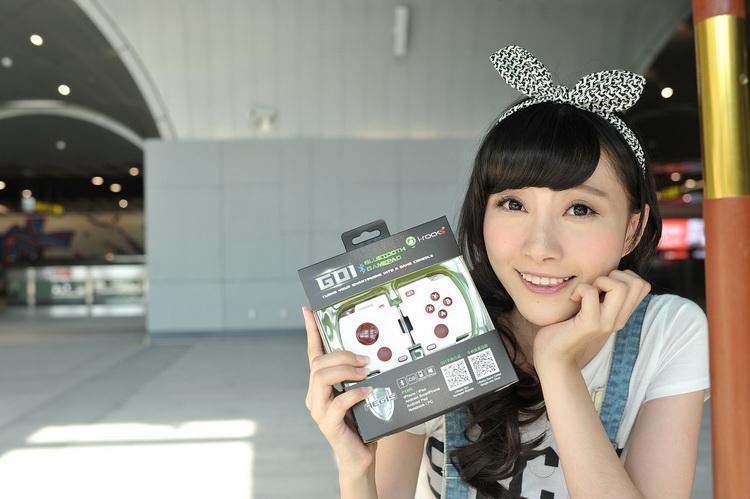 手機一秒變掌機!艾芮克 i-rocks G01 GamePad無線藍牙遊戲手柄 限量紅白機款 經典重現~
